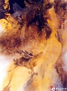 Drachen by Dong Wencheng (1938-