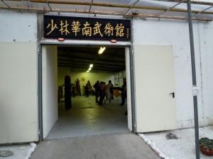 Shaolin Training, Kung Fu, Frankfurt, Qi Gong,Taiji,Taijiquan