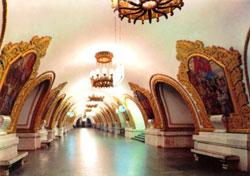 Moskau orginal Foto