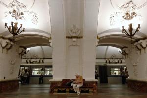 Moskow 3 U Bahn