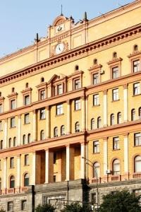 KGB Haus Mosc