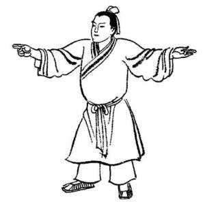 Daoist Zeichnung