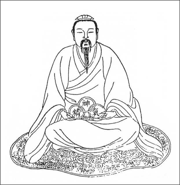 San Bao- die drei Schätze